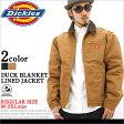 ●お得な割引クーポン配布! 【送料無料】 ディッキーズ Dickies ジャケット メンズ 大きいサイズ ダックジャケット ワークジャケット 防寒 ディッキーズ アウター アメカジ XL XXL LL 2L [本国USAモデル]