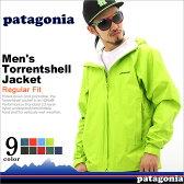 送料無料 パタゴニア Patagonia パタゴニア トレントシェルジャケット トレントシェル パタゴニア マウンテンパーカー メンズ 大きいサイズ アウトドア 防寒 撥水 (patagonia-83801)