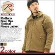 【送料無料】 ROTHCO (ロスコ) ジャケット メンズ 大きいサイズ シェルジャケット [USAモデル] ロスコ ROTHCO ジャケット メンズ 冬 ソフトシェルジャケット ミリタリー シェルジャケット 防寒 フリース 生地 フリースジャケット XL XXL LL 2L 3L