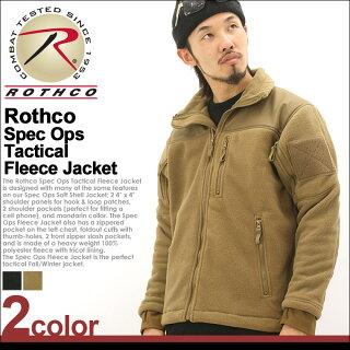 【送料無料】ROTHCO(ロスコ)ジャケットメンズ大きいサイズシェルジャケット[USAモデル]ロスコROTHCOジャケットメンズ冬ソフトシェルジャケットミリタリーシェルジャケット防寒フリース生地フリースジャケットXLXXLLL2L3L