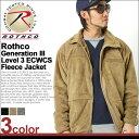 【送料無料】 ROTHCO (ロスコ) ジャケット メンズ 大きいサイズ フリース [USAモデル] ロスコ ROTHCO ジャケット メンズ 冬 フリースジャケット アウター 防寒 アメカジ ミリタリー ブランド 大きい フリース 生地 XL XXL LL 2L 3L