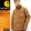 【BIGサイズ】[3XL-4XL] 【送料無料】 Carhartt カーハート カーハート ジャケット メンズ 大きいサイズ [USAモデル] (c001-big) カーハート CARHARTT カーハート ダックジャケット カーハート デトロイトジャケット ワークジャケット アウター 防寒 アメカジ ブランド