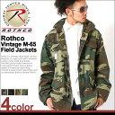【送料無料】 ロスコ ROTHCO ロスコ M-65 ミリタリージャケット メンズ M65 ヴィンテージ仕様 [ROTHCO ロスコ ジャケット 大きいサイズ ...