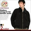 【送料無料】 ロスコ ROTHCO ロスコ ジャケット メンズ 冬 大きいサイズ ヴィンテージ仕様 [ROTHCO ロスコ フライトジャケット B-15 B1..