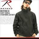 ロスコ ROTHCO ソフトシェル ジャケット メンズ ミリタリー アメカジ アウター ブルゾン 防寒 撥水 黒 ブラック ソフトシェルジャケット XL XXL 2XL LL 2L 3L