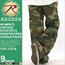 ROTHCO ロスコ カーゴパンツ レディース 大きいサイズ (cargopt-lady) ロスコ ROTHCO カーゴパンツ 8ポケット レディース 女性 迷彩 迷彩柄 迷彩パンツ ミリタリー 小さいサイズ ダンス 衣装 カーゴパンツ レディース