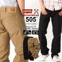 LEVI'S WORKWEAR 505 リーバイス 505 ...