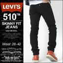 Levi's リーバイス 510 スキニー ブラック ┃ リーバイス 510スキニー Levis 510 levis 510 SKINNY FIT JEANS リーバイス スキニー ジーンズ スキニー メンズ ブラック 大きいサイズ スキニーデニム メンズ