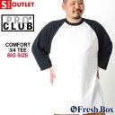 アウトレットセール 返品・交換・キャンセルは不可 │  PRO CLUB プロクラブ tシャツ メンズ 7分袖 tシャツ メンズ tシャツ (outlet)