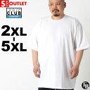 アウトレットセール 返品・交換・キャンセルは不可 │  PRO CLUB プロクラブ Tシャツ tシャツ メンズ 半袖 無地 コンフォート tシャツ 無地 (outlet)