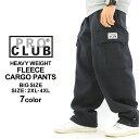 【BIGサイズ】 PRO CLUB プロクラブ スウェットパンツ メンズ 裏起毛 カーゴパンツ スウェット 大きいサイズ メンズ パンツ ブラック グレー XXL 2L 3L 4L (USAモデル)