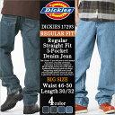 【送料299円】 【BIGサイズ】 ディッキーズ Dickies デニム ジーンズ メンズ 大きいサイズ (USAモデル) [Dickies ディッキーズ ジーンズ デニム アメカジ ブランド ジーパン デニムパンツ ストレート ワンウォッシュ 大きい 46インチ 48インチ 50インチ] (USAモデル)