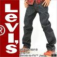 リーバイス Levi's Levis リーバイス 501 ジーンズ メンズ 大きいサイズ (Shrink-To-Fit) [リーバイス 501 リジッド Levi's501 Levis501 リーバイス501 リーバイス ジーンズ メンズ ジーパン デニムパンツ 大きいサイズ メンズ ブラック 36インチ 38インチ 40インチ]