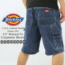 【送料299円】 Dickies ディッキーズ ハーフパンツ デニム メンズ 大きいサイズ (USAモデル) (3993) ディッキーズ dickies ハーフパンツ メンズ 大きいサイズ デニム ペインターパンツ デニム ショートパンツ ひざ下 アメカジ ブランド ディッキーズ dickies