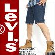 リーバイス Levi's Levis リーバイス 505 リーバイス ハーフパンツ デニム [levi's ハーフパンツ levis ハーフパンツ リーバイス ハーフパンツ メンズ ショートパンツ メンズ ジーンズ ハーフパンツ メンズ 大きいサイズ メンズ XL XXL LL 2L 3L] (USAモデル)