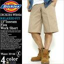 ディッキーズ Dickies ディッキーズ ハーフパンツ メンズ 大きいサイズ [ディッキーズ Dickies ハーフパンツ 大きいサイズ ハーフパンツ メンズ...