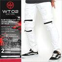 wt02 ジーンズ メンズ ダメージ ブラック ホワイト [デニム ジーンズ メンズ スリム ストレート ダメージジーンズ メンズ ダメージデニム 大きいサイズ ブランド 36インチ 38インチ] (16191-3301) (USAモデル)