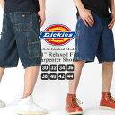 Dickies ディッキーズ ハーフパンツ デニム メンズ 大きいサイズ (USAモデル) (DX200) ディッキーズ dickies ハーフパンツ メンズ デニム ペインターパンツ デニム ショートパンツ ひざ下 アメカジ ディッキーズ ハーフパンツ