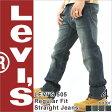 【送料無料】 Levi's Levis 505 ジーンズ メンズ 大きいサイズ デニム [Levis 505 Levis 505 リーバイス 505 ジーンズ メンズ ストレート デニムパンツ ジーパンツ アメカジ ブランド 大きい] (本国USAモデル)