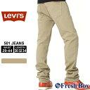【送料無料】 Levi's Levis リーバイス 501 COLOR WASH DENIM JEANS ジーンズ リーバイス 501 [Levi's Levis リーバイス チノパン ジーンズ リーバイス 501 ジーンズ メンズ 大きいサイズ メンズ デニム ジーパン メンズ Levi's501 Levis501 リーバイス501] (USAモデル)