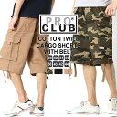 プロクラブ PRO CLUB ハーフパンツ 大きいサイズ メンズ ショートパンツ メンズ カーゴショーツ ハーフパンツ 迷彩 ミリタリー ベルト付き XL XXL LL 2L 3L