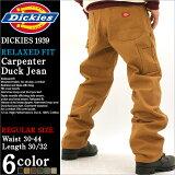 【2本で】 Dickies ディッキーズ ペインターパンツ デニム メンズ! ≪USAモデル≫ (1939) [ディッキーズ dickies ジーンズ ペインター デニム メンズ