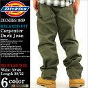 ディッキーズ Dickies ディッキーズ ペインターパンツ メンズ ペインターパンツ デニム [DICKIES ディッキーズ デニム メンズ ペインターパンツ ディッキーズ ジーンズ 大きいサイズ