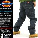 ディッキーズ Dickies ディッキーズ ペインターパンツ メンズ 大きいサイズ メンズ [Dickies ディッキーズ ペインターパンツ デニム ジーンズ 大きいサイズ ペインターパンツ ディッキーズ ワークパンツ カーペンタージーンズ] (USAモデル) (1993)