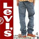 【送料無料】 Levi's Levis リーバイス 501 ホワイト ダメージ ジーンズ メンズ 大きいサイズ (USAモデル) リーバイス 501 Levis 501 Levis 501 リーバイス 501 ダメージ ジーンズ メンズ 大きいサイズ デニムパンツ ジーパンツ リーバイス Levis リーバイス Levis