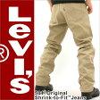 【送料無料】 Levi's Levis リーバイス 501 リジッド shrink-to-fit ≪USAモデル≫ (501-2082) リーバイス Levi's Levis 501 ジーンズ デニム メンズ 大きいサイズ リジッド 未洗い ノンウォッシュ カーキ ベージュ 36インチ 38インチ 40インチ 42インチ