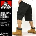 ベンデイビス BEN DAVIS ハーフパンツ メンズ 大きいサイズ ワークパンツ ショートパンツ アメカジ ブランド ベンズ BENS XL XXL LL 2L 3L
