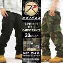 ROTHCO (ロスコ) カーゴパンツ メンズ 黒 大きいサイズ メンズ [ロスコ ROTHCO カーゴパンツ 迷彩 メンズ ロスコ カーゴパンツ 6ポケット 迷彩 パンツ 迷彩柄 パンツ ブラウン ブラック ミリタリーパンツ 米軍 大きいサイズ XL XXL LL 2L 3L 4L] (USAモデル)