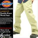 ディッキーズ Dickies ダブルニー 85283 ワークパンツ メンズ 大きいサイズ 作業服 パンツ ブラック カーキ ディッキーズ ダブルニー ワークパンツ 大きいサイズ メンズ