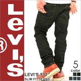 【月MVP获奖】超特便宜44%OFF!!Levi's 511 李维斯 511 skinny 李维斯 skinny!写【廉售】评论GET粗礼![李维斯][LEVI'S][LEVIS][【月間MVP受賞】激安44%OFF!!Levi's 511 リーバイス 511 スキニー リーバイス ス