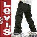【送料299円】 リーバイス Levi's Levis 569 ジーンズ リーバイス 大きいサイズ メンズ [Le