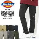 Dickies ディッキーズ スキニー スキニーパンツ メンズ 大きいサイズ Dickies スキニー ダブルニー ディッキーズ ワークパンツ 36インチ 38インチ