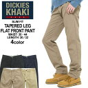 Dickies KHAKI ディッキーズ カーキ テーパードパンツ メンズ スリム [ディッキーズ Dickies ワークパンツ メンズ 大きいサイズ メンズ ...