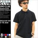 プロクラブ PROCLUB ポロシャツ メンズ ブランド 半袖 ポロシャツ 無地 黒 白 鹿の子 ポロシャツ メンズ プロクラブ アメカジ ポロシャツ 大きいサイズ XL XXL LL 2L 3L