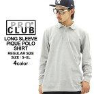 PRO CLUB プロクラブ ポロシャツ 長袖 メンズ 無地 鹿の子 (proclub-127) [プロクラブ PROCL…