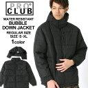 PRO CLUB プロクラブ ジャケット メンズ 秋冬 大きいサイズ メンズ 中綿 ジャケット メンズ 黒 ブラック XL LL (USAモデル)