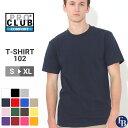 PRO CLUB プロクラブ Tシャツ tシャツ メンズ 半...