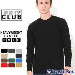 [10%OFFクーポン配布] プロクラブ ロンT クルーネック ヘビーウェイト 無地 <strong>メンズ</strong>|大きいサイズ USAモデル <strong>ブランド</strong> PRO CLUB|長袖Tシャツ S-XL