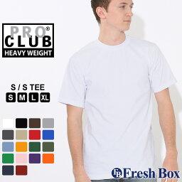 プロクラブ クルーネック ヘビーウェイト 半袖 Tシャツ 無地 <strong>メンズ</strong>|<strong>大きいサイズ</strong> USAモデル ブランド PRO CLUB|半袖Tシャツ HEAVY WEIGHT S M L LL