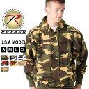 [10%OFFクーポン配布] ロスコ パーカー プルオーバー メンズ レディース 大きいサイズ USAモデル 米軍 ブランド ROTHCO ミリタリー 迷彩