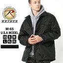 ロスコ ジャケット M-65 メンズ フライトジャケット 大きいサイズ ナイロン USAモデル 米軍|ブランド ROTHCO|フィールドジャケット ミリタリージャケット