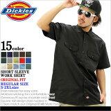 Dickies ディッキーズ ワークシャツ 半袖 メンズ!≪本国USAモデル≫ (1574)[Dickies ディッキーズ シャツ 半袖 メンズ ワークシャツ 半袖シャツ アメカジ