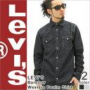 【送料無料】 リーバイス Levi's Levis リーバイス デニムシャツ メンズ 長袖 ウエスタンシャツ [Levi's Levis リーバイス ウエスタン...