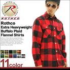 ROTHCO ロスコ ネルシャツ メンズ 大きいサイズ 厚手 [ロスコ ROTHCO ロスコ シャツ 長袖 フ…