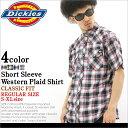 【送料299円】 Dickies ディッキーズ シャツ 半袖 メンズ 大きいサイズ ≪USAモデル≫ (3803) ディッキーズ dickies シャツ 半袖 メンズ チェック柄 シャツ チェックシャツ 半袖 シャツ XL XXL 2XL LL