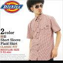 【送料299円】 Dickies ディッキーズ シャツ 半袖 メンズ 大きいサイズ ≪USAモデル≫ (3832) ディッキーズ dickies シャツ 半袖 メンズ チェック柄 シャツ チェックシャツ 半袖 シャツ XL XXL 2XL LL